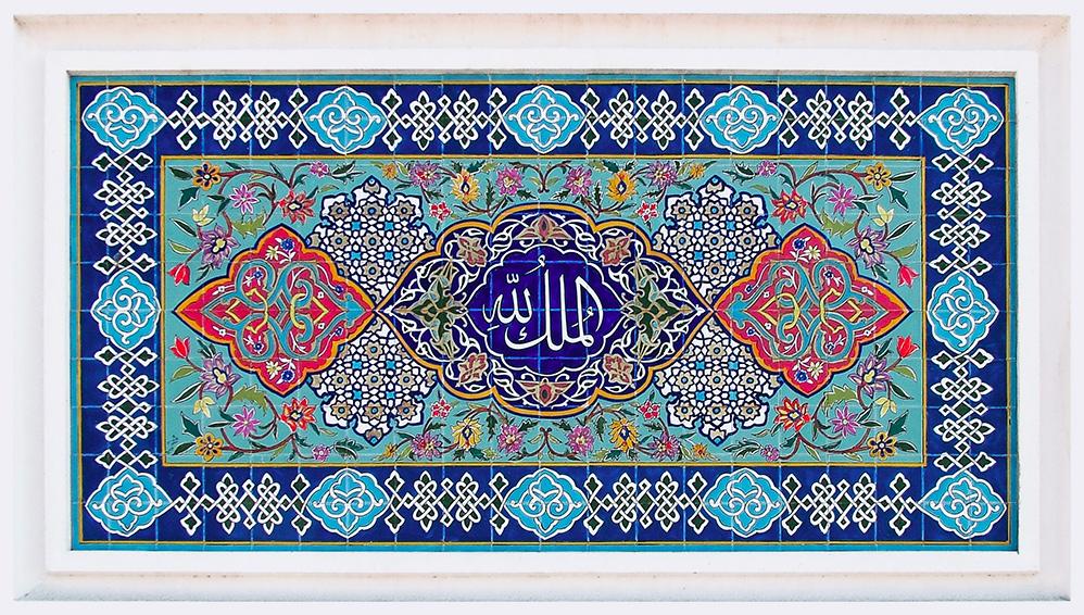 Arabisch Unterricht Heidi G.k.